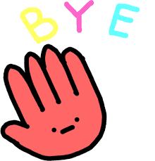 Bye Bye Bye GIF - Bye ByeBye Chao - Discover & Share GIFs